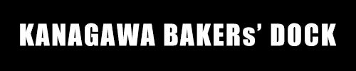 KANAGAWA BAKERs' DOCK
